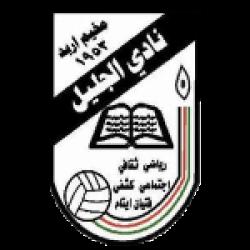 Al Jalil