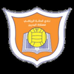 Al Hala
