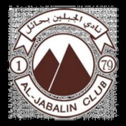 Al Jabalain