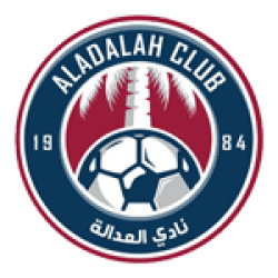 Al-Adalah